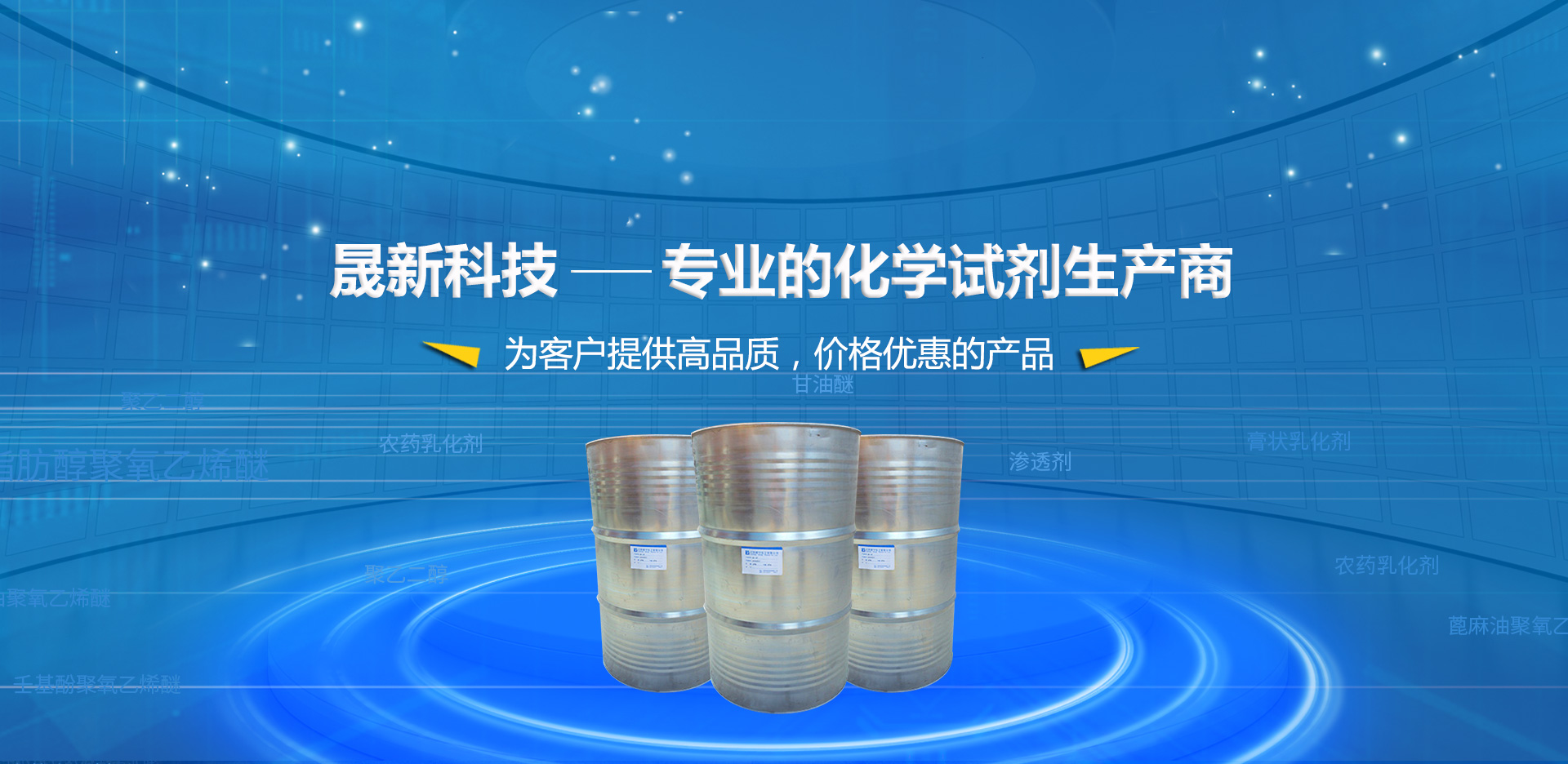 聚氧化乙烯氢化蓖麻油